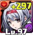 UID: 231975
